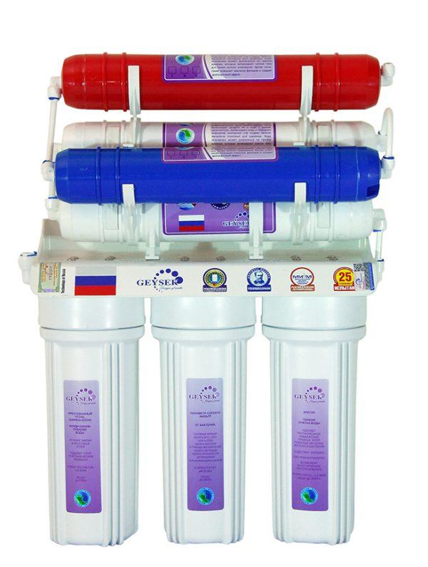 Máy lọc nước Geyser GS-TK7 là máy lọc nước công nghệ Nano có 7 cấp lọc
