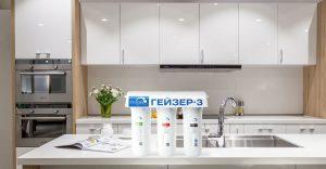 Bộ lọc nước sinh hoạt 3 cấp Geyser Ecotar 3 phù hợp với các hộ gia đình