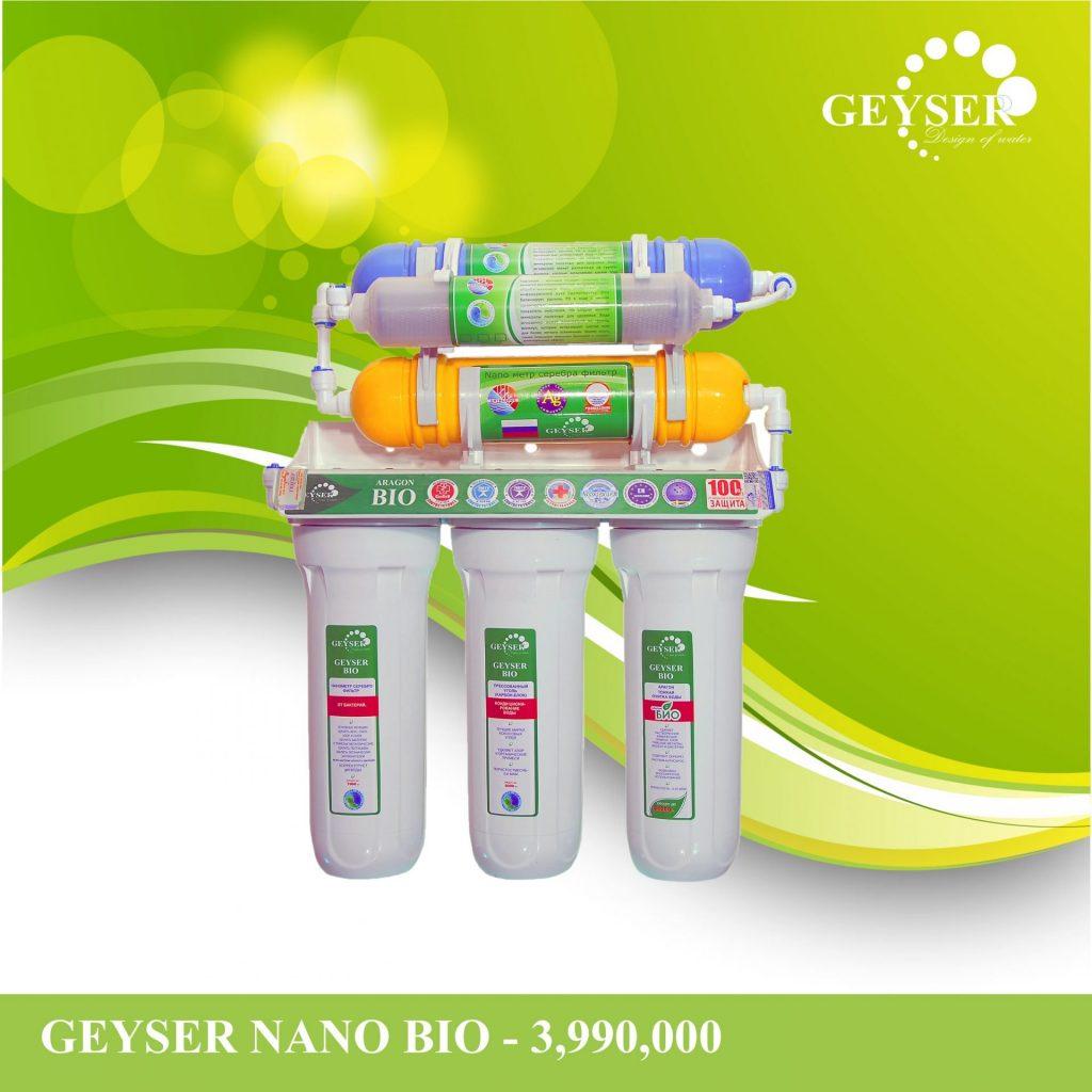 Tìm hiểu giá máy lọc nước Geyser so với các dòng máy khác trên thị trường