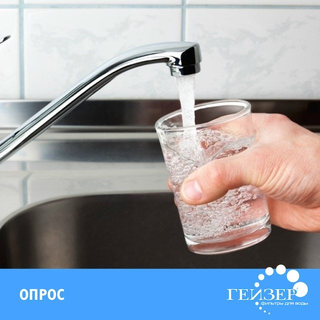 Đi tìm dòng máy lọc nước gia đình uống trực tiếp mà không cần phải đun sôi - Ảnh 2