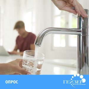 Giải pháp tiết kiệm để làm sạch nguồn nước máy ăn uống với máy lọc nước Nano Geyser tk8