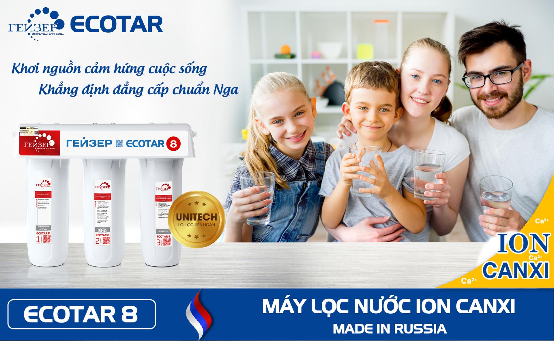 May Loc Nuoc Geyser Ecotar 8
